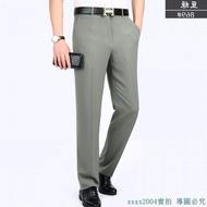現貨春夏季桑蠶絲西褲男直筒中年商務男士休閑薄款彈力西裝褲