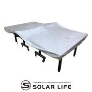 桌球桌罩 桌球台防曬套乒乓球台防塵罩撞球檯防水蓋布撞球桌