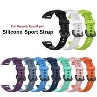 適用於華為手環band 3/band4 pro矽膠錶帶 TER-B09/TER-B29S替換腕帶 防水 透氣運動時尚表帶