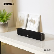 Remax fabric serise wireless speaker Built-in 1200 MAH lithium battery Portable Bluetooth 5.0 support tf card usb drive RB-M33