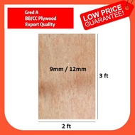 [2ft x3ft] Papan Plywood / Solid Plywood 9mm 12mm