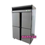 利通餐飲設備》機組加大 4門風冷上凍下藏冰箱 四門冰箱 內外304# 回歸門