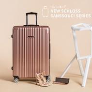【NaSaDen 納莎登】新無憂系列TSA海關鎖26吋拉鍊行李箱(玫瑰金)