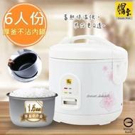 【CookPower 鍋寶】6人份直熱式炊飯厚釜電子鍋 RCO-6350-D(鋁合金內鍋)