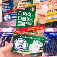 💥現貨💥曼秀雷敦 小護士 口角炎修護唇膏 含薄荷成份款 最新保期:2022.03