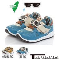 TOPUONE童鞋 15-22cm 馬賽克眼鏡 減壓防臭休閒鞋 咖藍.藍(聖荃官方旗艦店)