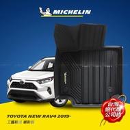 MICHELIN 米其林 全包式立體腳踏墊 豐田 TOYOTA New RAV4 2019年~ (黑色)