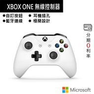 微軟 Microsoft XBOX ONE 手把搖桿 無線控制器 白色