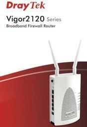居易科技 Vigor2120n-plus 無線寬頻分享器