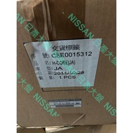 日產大盤 NISSAN 原廠 TEANA J31 熱水箱 熱風箱 熱排 暖氣仁 熱水排