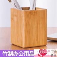 桌面收納方形毛筆筆筒 創意時尚竹制辦公用品文具遙控器整理盒子【姐妹良品】