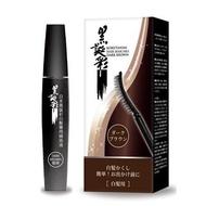 ╭*早安101 *╯日本黑誕彩白髮消失速刷補染液↘咖啡/黑色㊣↘195元