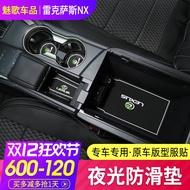 【改装】適用LEXUS凌志nx門槽墊水杯墊200內飾t改裝件300h車用品防滑墊配件