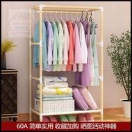 長65寬45高130cm無布套簡易衣柜實木框架掛衣架衣服架子學生小號