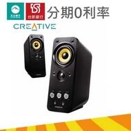 CREATIVE GigaWorks T20 II 喇叭