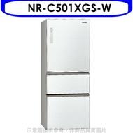 樂點3%送=97折+現折200★Panasonic國際牌【NR-C501XGS-W】500公升三門變頻玻璃冰箱翡翠白