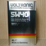 (C+西加小站) 摩德 5W40 VOLTRONIC 5W40 5W-40 德國 全合成機油