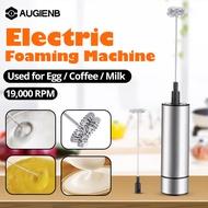 AUGIENB ไฟฟ้าเครื่องทำฟองเครื่องรีดนมแฟนซีกาแฟ Bubbler เครื่องผสมนมสแตนเลสเดี่ยวคู่ฟองนมหัวอัตโนมัติฟองนมครีมผสม19000Rpm