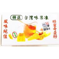 古早味零食 台灣水果奇亞籽味果凍 奇亞籽蒟蒻果凍 水果箱果凍 水果果凍 蒟蒻 厚毅 奇亞籽 果凍 素食 全素