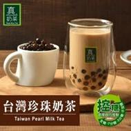 歐可茶葉 真奶茶 台灣珍珠奶茶 x2盒(5包/盒)