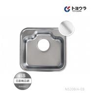 【BS】Toyoura 日本原裝壓花不鏽鋼水槽 N520BIA-EB
