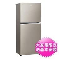 【Panasonic 國際牌】268公升一級能效智慧節能變頻雙門冰箱(NR-B270TV-S1/星耀金)