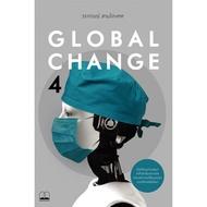 ร้านแนะนำGlobal Change 4 / Bookscape จัดส่งฟรี