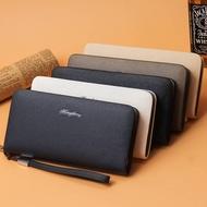 wallet for men;dompet lelaki; Beg dompet lelaki muda dompet panjang beg klac sederhana dan murah hati kedudukan kad pelbagai kad zip beg tangan mudah alih