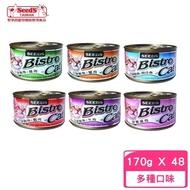 【Seeds 聖萊西】特級銀貓健康大罐 170g(48罐組)