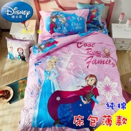 【預購】正品 冰雪奇緣 純棉 床包組 棉被 寢具 床單 床罩組 被套 枕頭 寢具組 床包 薄被 迪士尼 艾莎 雪寶