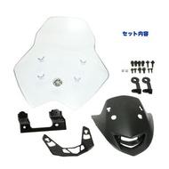 YAMAHA原廠 SMAX 歐規風鏡 歐規風鏡單片