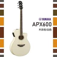 【非凡樂器】YAMAHA/APX600/木吉他/白色/贈超值配件包/公司貨保固