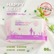 HAPPYBEBE~超純水濕紙巾(無蓋款) MIT(箱購宅配)