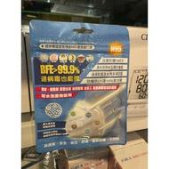 [全新公司現貨] 台灣製!台灣精碳 N95 醫用口罩/國家認證/可水洗/可重複使用/口罩/N95口罩