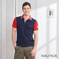【NAUTICA】造型領短袖POLO衫(深藍)
