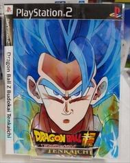 แผ่นเกมส์ Dragon Ball Budokai Tenkaichi Super (Ps2) ** แผ่นไรท์ **