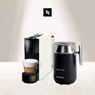 【Nespresso】Essenza Mini Barista咖啡調理機組合(贈頂級咖啡體驗組)