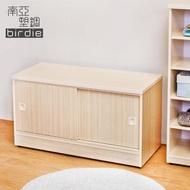 【南亞塑鋼】3尺拉門/推門塑鋼坐式鞋櫃/穿鞋椅(白橡色)