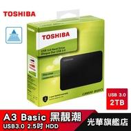 TOSHIBA 東芝 黑靚潮III A3 1TB 2TB 4TB 2.5吋 外接硬碟【快速出貨】支援 WIN/MAC