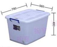 聯府 KEYWAY 滑輪整理箱(底輪) 整理櫃/抽屜櫃 K1500