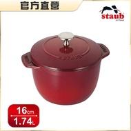 【法國Staub】圓型鑄鐵鍋 飯鍋16cm-櫻桃紅
