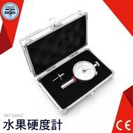 XAN-2 硬度計 lx-a邵氏硬度計 d型橡膠硬度計 a型便攜式硬度測試儀 利器五金