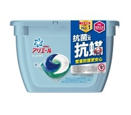 ARIEL - (淺藍色☀️/抗菌抗蟎) 日本製造 抗菌抗蟎洗衣凝膠球盒裝 (16個入) x 1盒