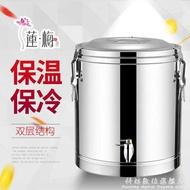 304不銹鋼保溫桶超長商用飯桶大容量擺攤豆漿奶茶桶冰粉桶帶龍頭