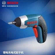 電動螺絲刀 原裝博世BOSCH電動工具3.6V鋰電充電式起子機 電動螺絲刀IXO3