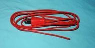 神明燈用電源線 紅色電線 燈籠燈電源線 佛燈 公媽燈用 神明燈用 10台尺