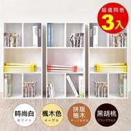【Hopma】日式五格收納櫃(三入)