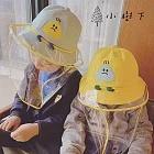 【小樹下】實拍兒童防疫防飛沫防塵遮陽擋風貼布片漁夫帽-兒童款黃色