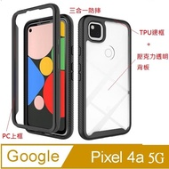Google Pixel 4a 5G星空防摔PC上內框+TPU邊框+壓克力透明背板三合一手機殼保護套保護殼(黑框)