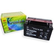 YUASA湯淺 機車密閉型免保養電池(YTX7A-BS)